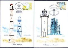 Lighthouses Hara And Mehikoorma Gulf of Finland Estonia Mint Maxi FDC Cards 2008