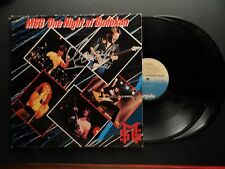 M.S.G. One Night In Budokan MICHAEL SCHENKER  SIGNED AUTOGRAPHED VINYL LP RECORD