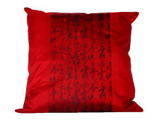Chinese Silk Decor, Cushion Cover - Red Base with Calligraphy - 40 x 40 cm