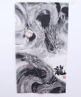 Noren Double Dragon Kanji Ukiyoe Japanese Doorway Curtain Tapestry Made Japan
