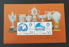 China  stamp 1995-7 43rd World Table Tennis Championship S/S MNH