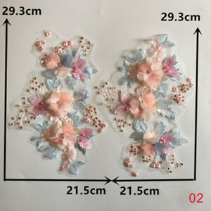 DIY Bridal Flower Embroidery Applique Lace Pearl Beaded Wedding Applique