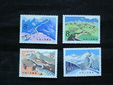 China Prc T38 Great Wall Mnh