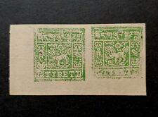 # Tibet Stamp/ 1934, 4t Green, Native Paper, Pair, Mint.