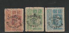 1920 Scout's fund 2nd, 2,3,15 satang set
