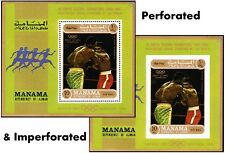 Muhammad Ali Vs Joe Frazier Boxe STAMP feuilles PERF & IMPERF (1971 Manama)