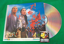 The Tai Chi Master Hong Kong LaserDisc Video Jet Li Piranha Records