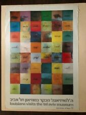 Original Jim Dine Wall Chart