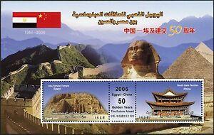 Ägypten Egypt 2006 Dipl. Beziehung VR China Tempel Abu Simbel Torturm Block 100