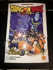 Dragon Ball Super Volume 1 Manga Loot Crate Exclusive Ed - Printed January 2019