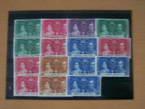 1937,CORONATION 5 SETS,INCLUDING HONG KONG,MM.EXCELLENT.