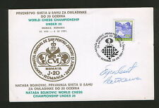 YUGOSLAVIA -CARD-NATASA BOJKOVIC WORLD CHEES CHAMPIONSHIP UNDER 20-SIGNED-1991.