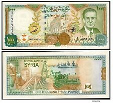 SYRIA 1997 ONE THOUSAND 1000 POUNDS BANKNOTE UNC P111a WITHOUT SYRIA MAP!