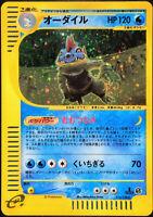 Feraligatr Holo 1st Edition e Series Rare Card Japanse Nintendo From Japan F/S