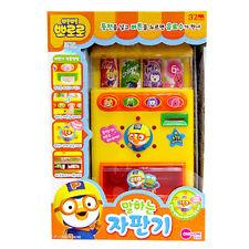 Pororo Talking Beverage Vending Machine Toy Characters Cute Kids Children's Gift