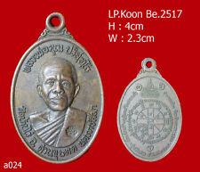 ORIGINAL Thai amulet Buddha LP.Koon Wat BanRai Phra Talisman Charm Rare Be.2517