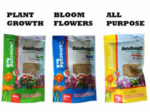 Fertilizer for Promote Rapid Blooming Flowers, Vegetables, Leaves & Plant , 200g