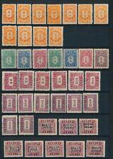 China. Postage due. 5 complete unused sets