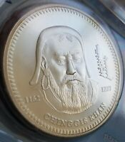 2002 Mongolian Togrog, 1 Oz- .925 Silver Coin- Mint Condition, Only 17,000 made