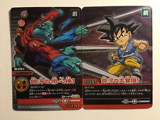 Dragon Ball Super Card Game Prism DB-1219-II / DB-1220-II Part filing sheet 3