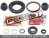 Rear Brake Caliper Repair Kit For Honda Civic Type R Ep (2001-2006)