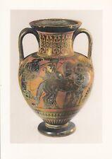Postcard - Greek vases (8)