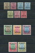 GV KUWAIT 1929-1934 OFFICIAL OVPT SCOTT 15-25 SG 16-27 LOVELY MINT SET MANY MNH