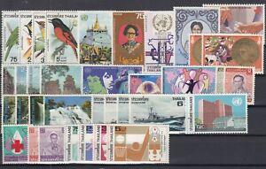 BH5946/ THAILAND – 1977 / 1980 MINT MNH MODERN LOT