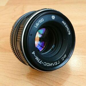 Rare MC Helios 77M-4 1.8/50 50mm F/1,8 M52x0,75 Lens for M42 Screw Mount Camera