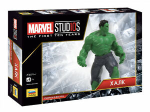 Zvezda & Marvel Studios Hulk The Avengers Series Model Kit