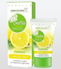 RUBELA whitening face cream LEMON 50ML for normal and dry skin with Vitamin C
