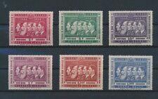 LM82771 Congo Belgium monarchs leaders royalty fine lot MNH