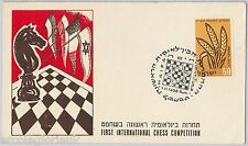 ISRAEL - POSTAL HISTORY:  SPECIAL COVER with nice postmark  1958 - CHESS