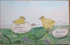 Original Art 1905 Hand-Painted Easter Postcard - Two Chicks & Eggs