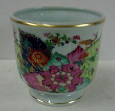 Mottahedeh TOBACCO LEAF Small Cache Pot BEST Vase