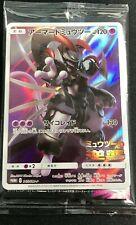 Pokemon Card Japanese Armored Mewtwo 365/SM-P PROMO HOLO sealed