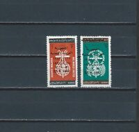 Middle East Yemen Republic mnh stamp set with - INVERTED OVPT  - MALARIA
