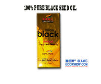VIRGIN BLACK SEED OIL 100% PURE COLD PRESSED NIGELLA SATIVA BLACKSEED OIL 100ml