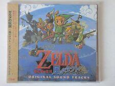 New the Legend of Zelda Wind Waker Original Soundtrack OST Album 2-CD Video Game