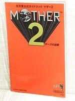 MOTHER 2 Earthbound Nintendo Official Guide Super Famicom Book 1994 SG39