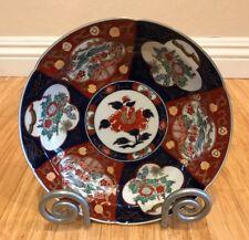 "Vintage Japanese Porcelain Gold Imari Handpainted Red Blue Plate 9"""