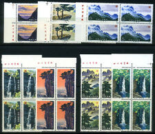China PRC 1981 T67 Scenes of Lushan Mountains Cpt set Blk of 4  Imprint MNH OG