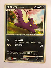Pokemon Card / Carte STUNKY Promo 089/DP-P