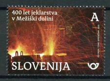 Slovenia Industry Stamps 2020 MNH Steel Making in Meza Valley 400 Years 1v Set