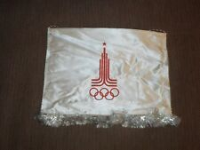 1980 Moscow Olympic games BULGARIAN SAILING ROWING team pennant streamer fanion