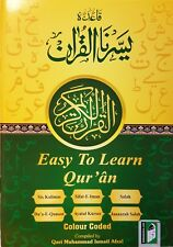 REDUCED: Qaida Yassarnal Quraan (Colour Coded) - Easy to Learn Quran- Laminated