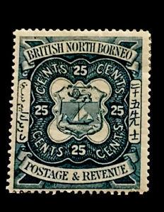 North Borneo SG45 25c Victoria 1888 m/mint CV £110