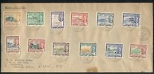 ST. KITTS-NEVIS #107-18 complete set on FDC, VF, stamps alone cat $44.00