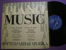 VICTOR YERESKO Piano Music USSR LP 1980 GENNADY ROZHDESTVENSKY Grieg RAVEL