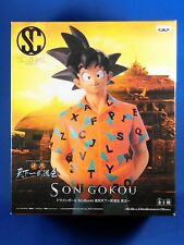 Dragon Ball Z SON GOKOU GOKU SCultures Figure Colosseum Tenkaichi Banpresto NEW